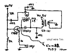 AM modulated CW transmitter