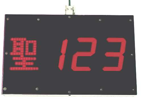 PIC16F873 remote display