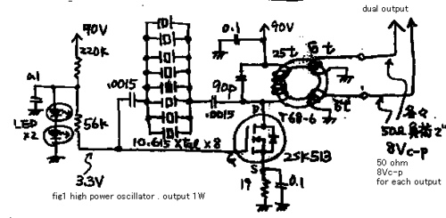 High power oscillator