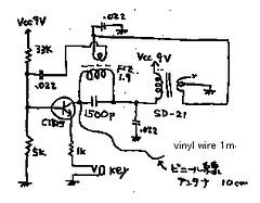 AM modulated CW transmitter