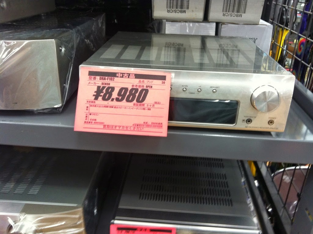 HardOff, Japan 2nd Hand Elelctronic Shop 114