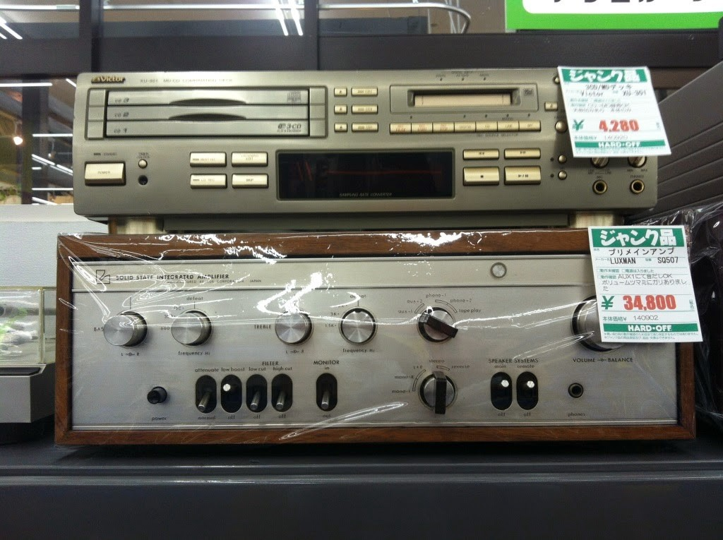 HardOff, Japan 2nd Hand Elelctronic Shop 107