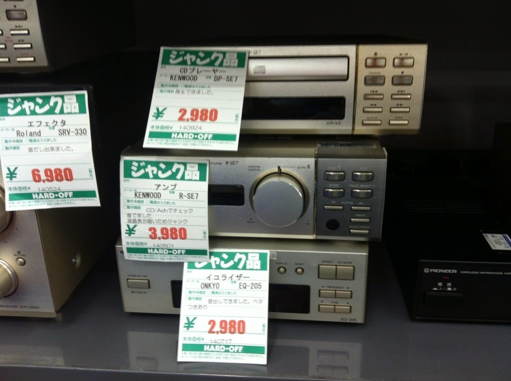 HardOff, Japan 2nd Hand Elelctronic Shop 106
