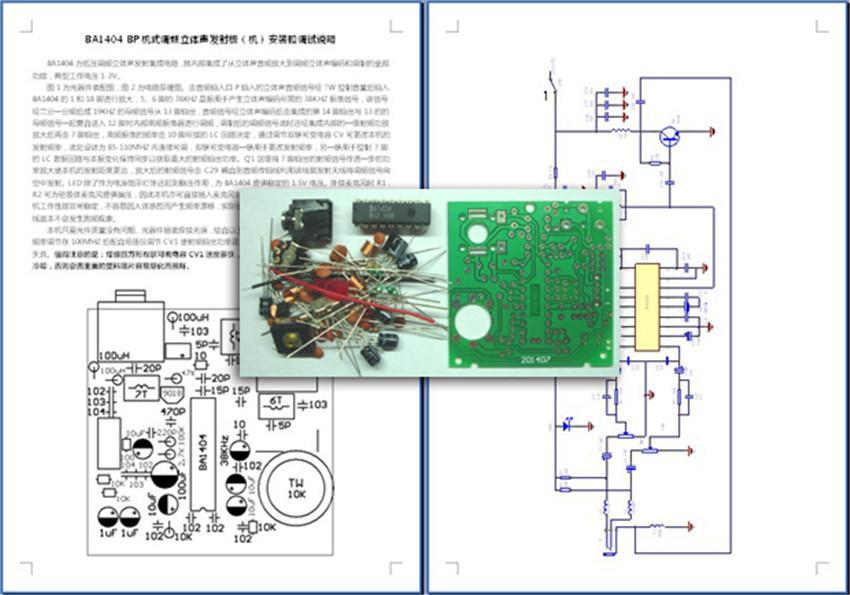 ba1404-schema