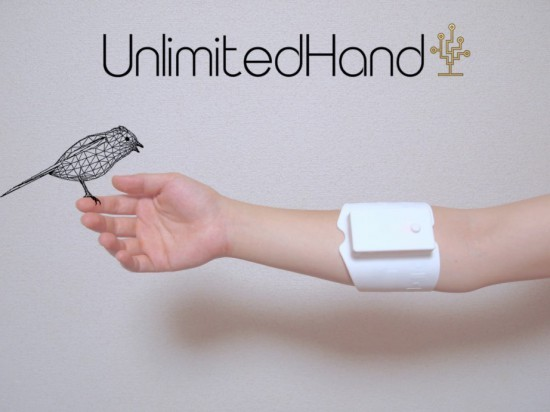 Haptic game controller UnlimitedHand joins AtHeart!